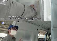 (MBS)ドキュメンタリー番組『情熱大陸』でGAINAが紹介されました